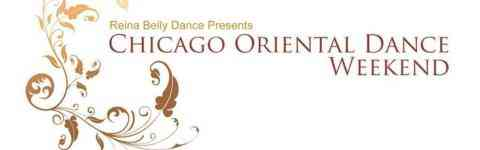 Chicago oriental dance weekend workshops dance spa for Spa weekend in chicago