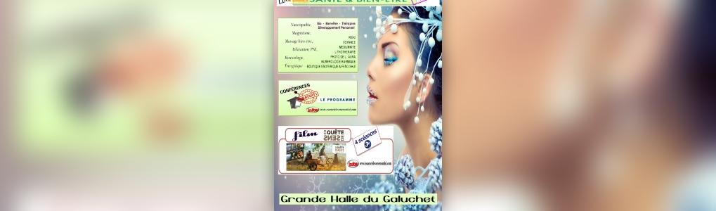 Village bien tre niort expo au parc des expositions de for Parc des expositions niort