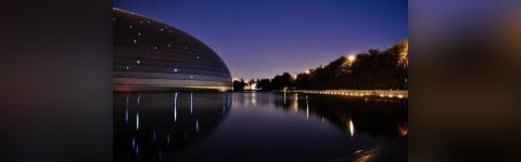 Beijing city night tour to National Theater, Olympic