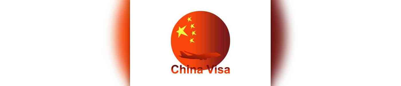 China Visa Stuttgart 155€