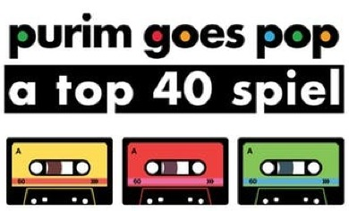 Purim Goes Pop: A Top 40 Spiel @ Stephen Wise Free Synagogue